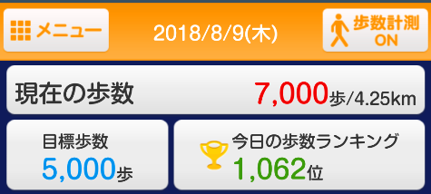 Screenshot_20180809-224056-2.png