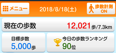 Screenshot_20180818-105241-2.png