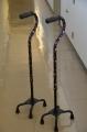 テイコブアルミ製4点杖