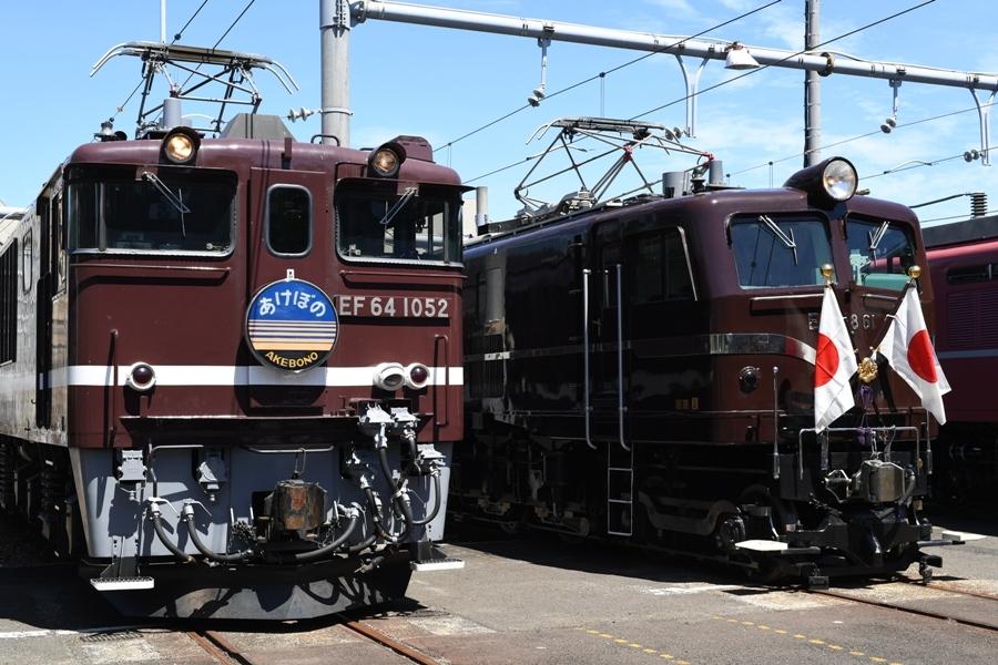 EF64 1052 EF58 61