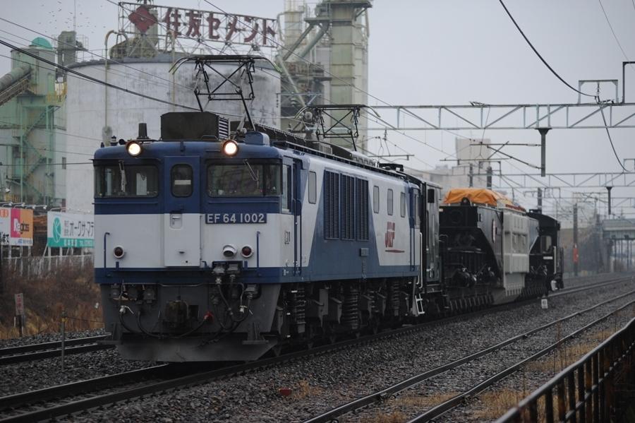 EF64 1002 シキ
