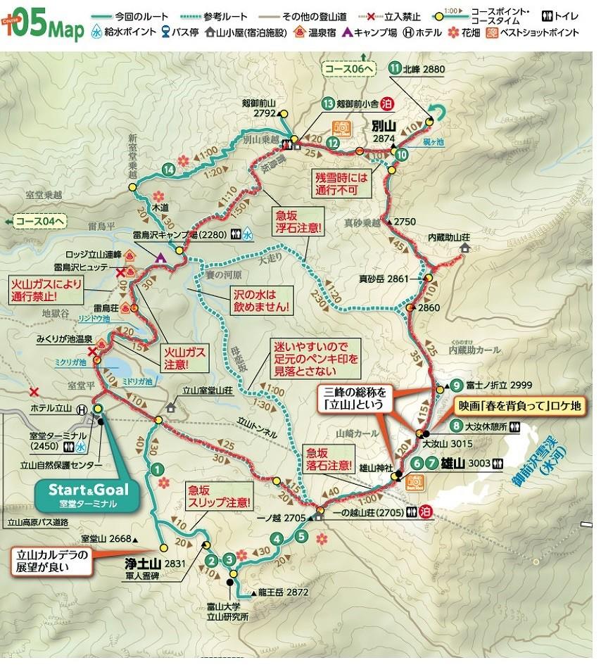 ss-立山マップ