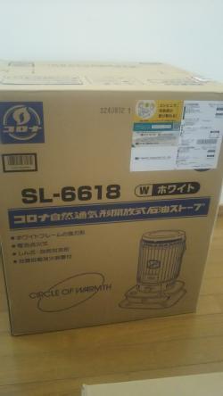 DSC_0603_convert_20180929211014.jpg
