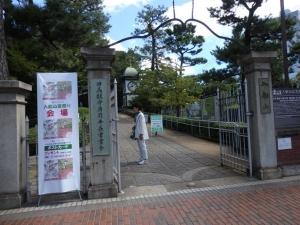 入船山記念館入口
