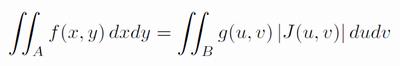 重積分の変数変換