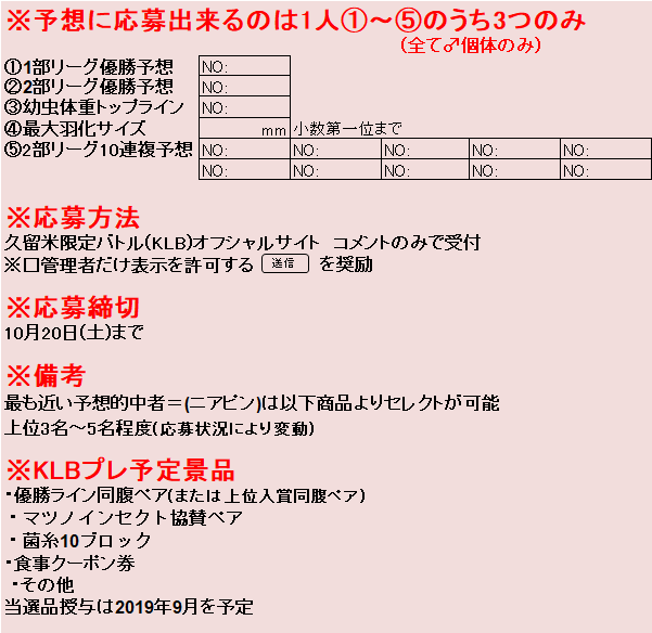 20180929121050398.png