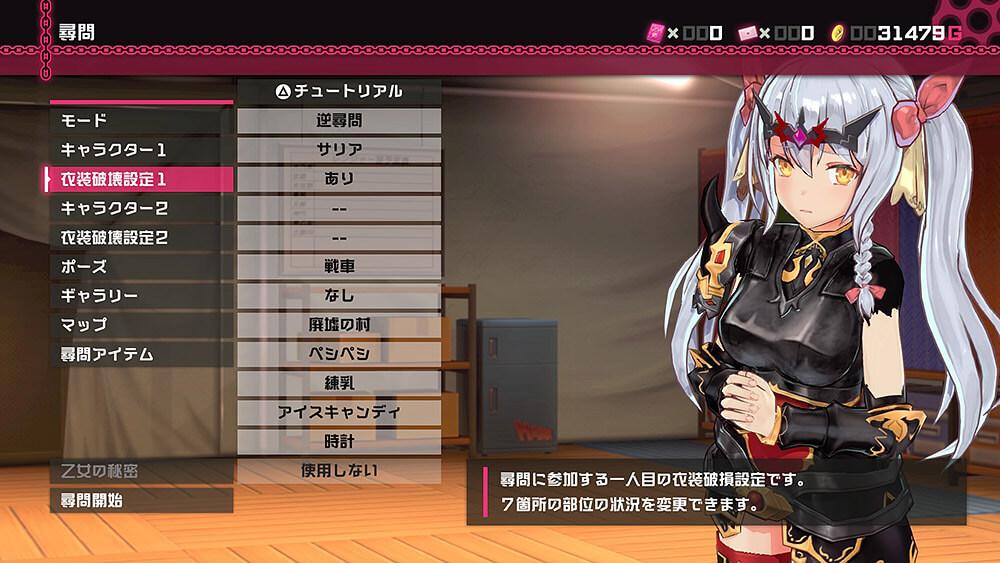 【バレットガールズファンタジア】武器、衣装入手ミッションまとめ