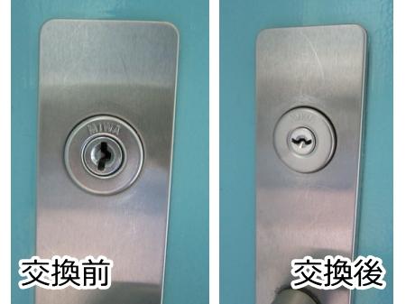 朝霞市_マンションの鍵交換180821