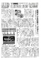 新聞283