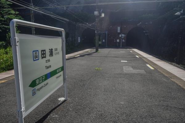 natsutabi2018 0308