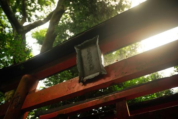 natsutabi2018 0339