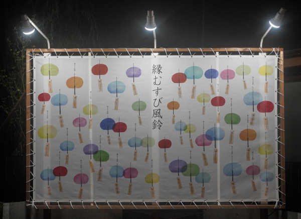 natsutabi2018 0358