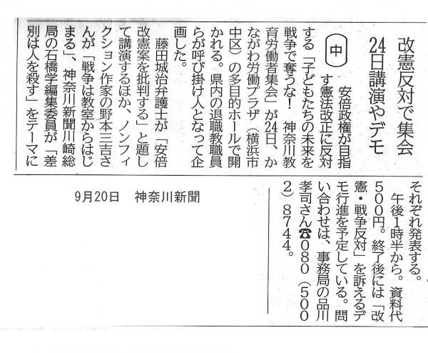 180920縲€逾槫・亥キ晄眠閨櫁ィ倅コ祇convert_20180921083823