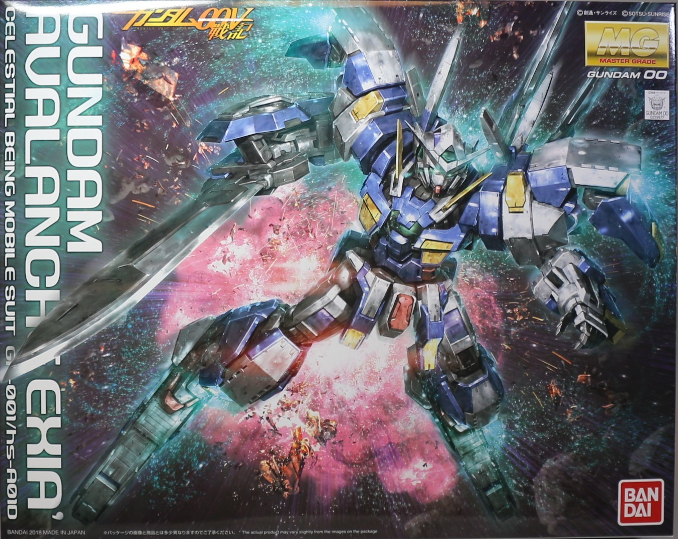 MG-AVALANCHE_EXIA_D-box.jpg