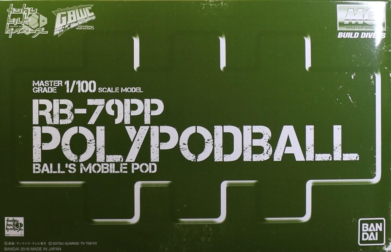 MG-POLYPOD_BALL-1.jpg