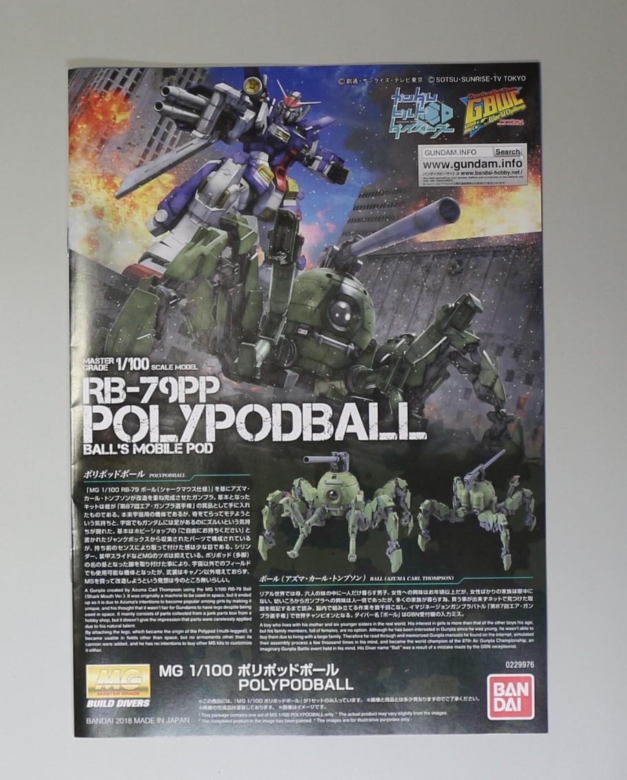 MG-POLYPOD_BALL-9.jpg