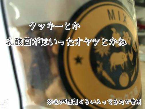 hzfz3Awe20180811-5.png