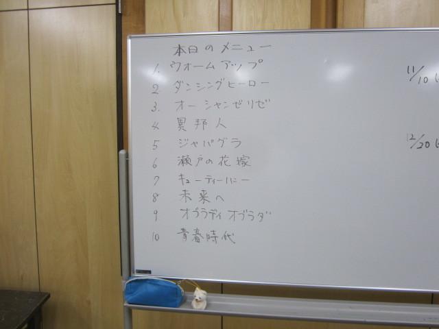 IMG_1769.jpg