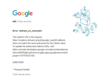 googleerror400.jpg