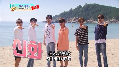 1拍2日_KBS