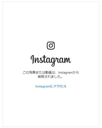 instagram_sakujyo.jpg