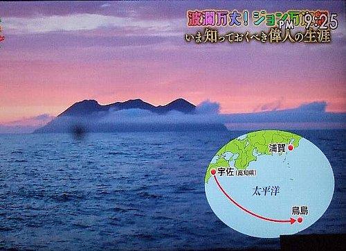 小笠原諸島003