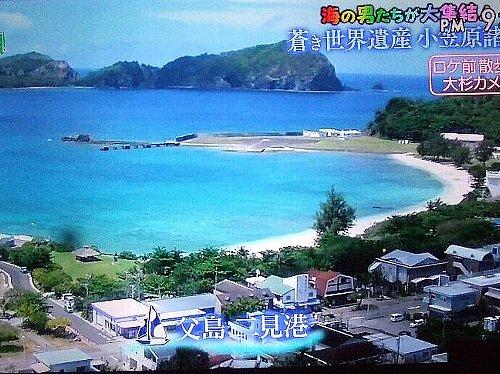 小笠原諸島007