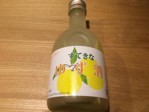 麻原酒造 リキュールすてきな ゆず酒