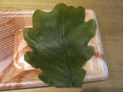 「サルトリイバラ」の葉っぱ