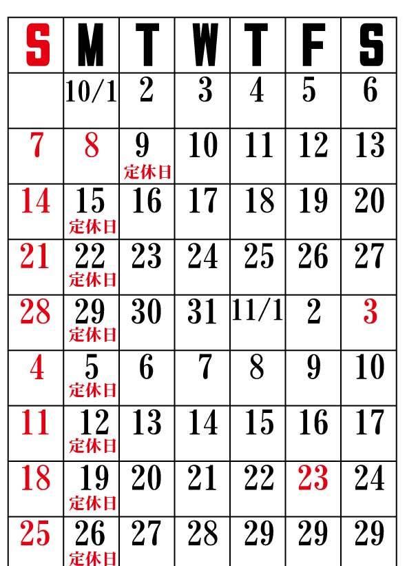 カレンダー10_01