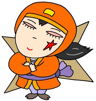 無料イラスト・アップロード - 忍者キャラ(ときめき・ドキドキ・胸キュン・幸福感)