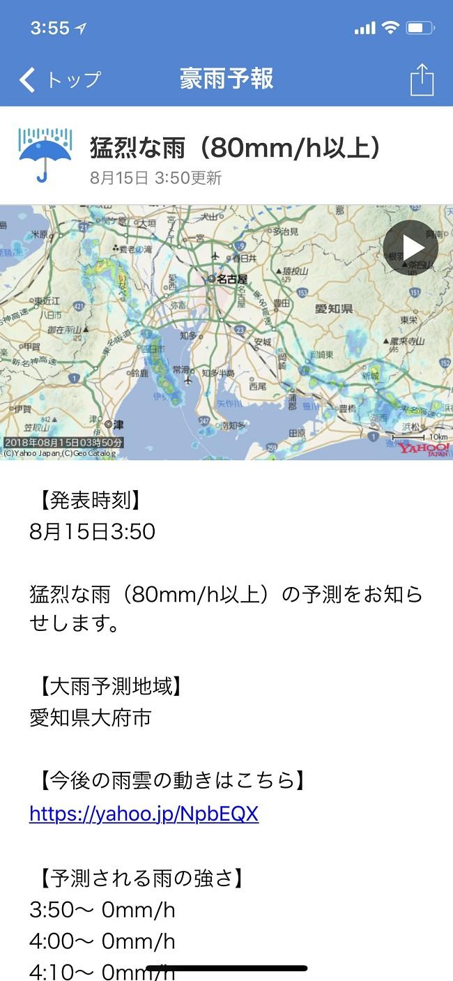 IMG_4051_S.jpg