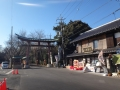 washinomiya10181006.jpg