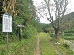 5相鹿瀬寺跡
