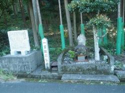 3一里塚_convert_20181011085156