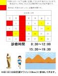 2018年9月のカレンダー