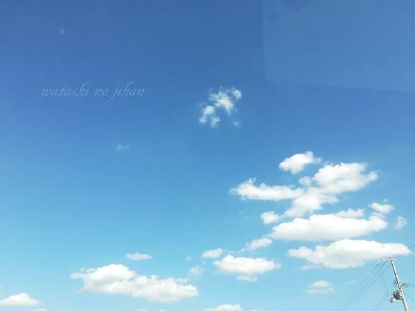 photo20190921.jpg