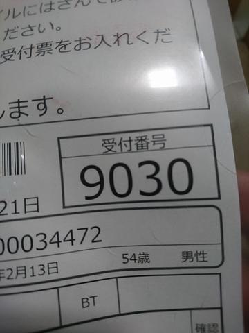 180904d.jpg