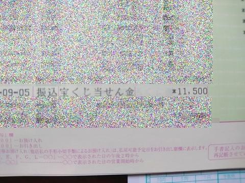 180908b.jpg