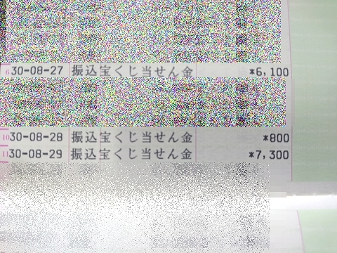 180908c.jpg
