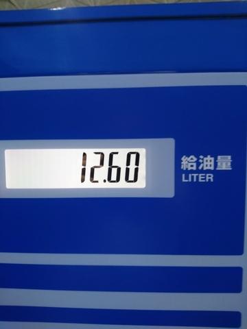 180910h.jpg