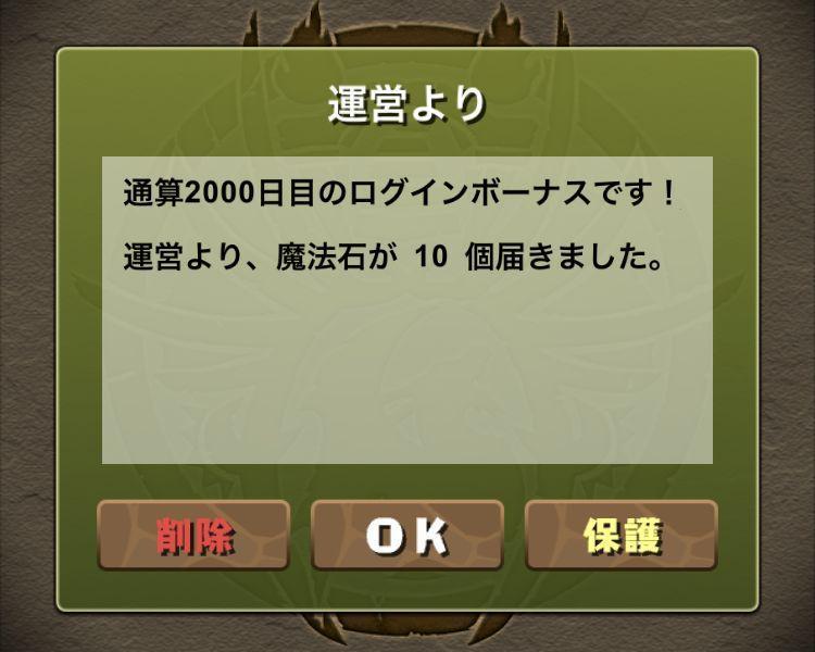 IMG_2307_result.jpg