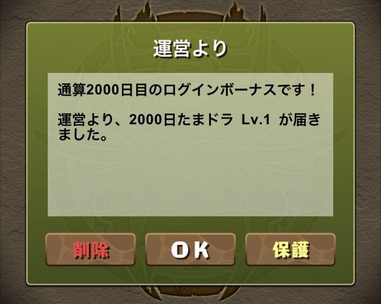 IMG_2308_result.jpg