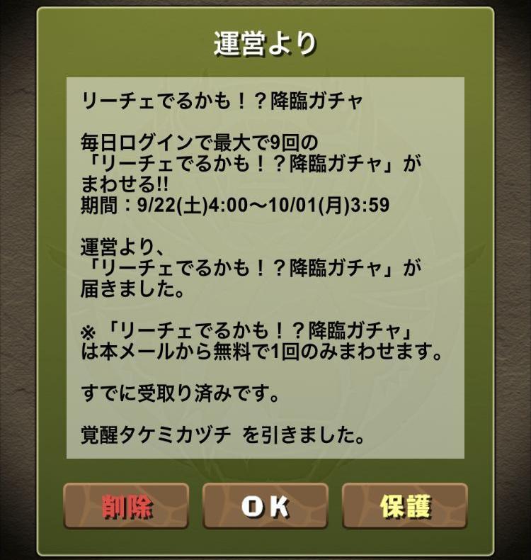 IMG_2422_result.jpg