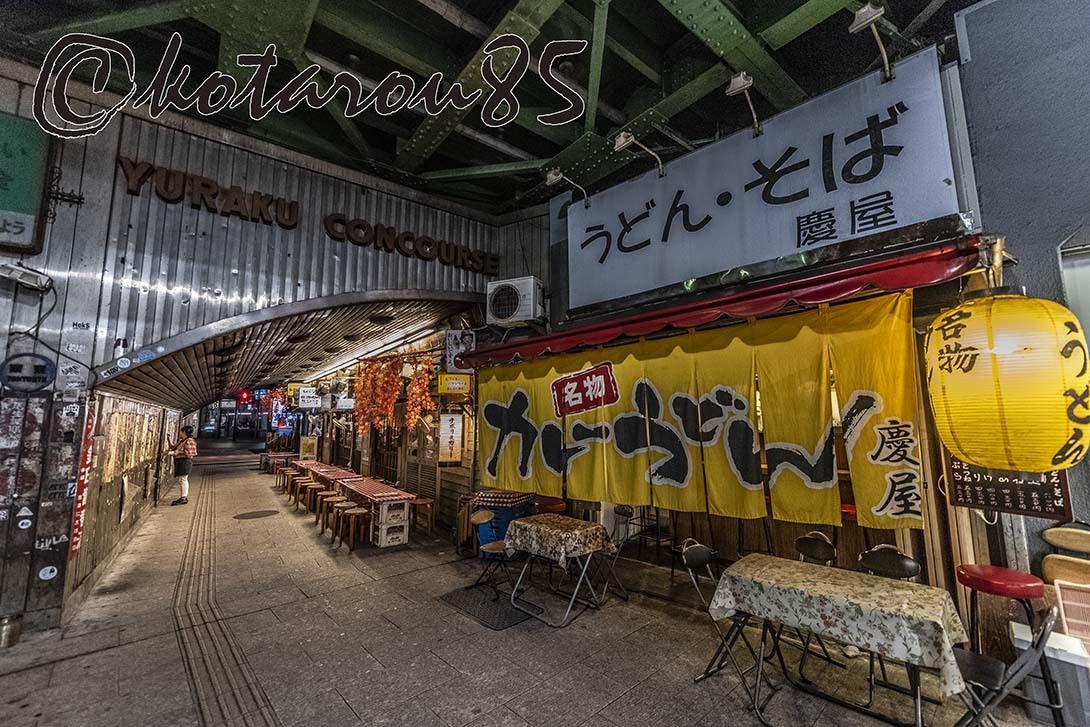 有楽町の帰宅風景10 20180904