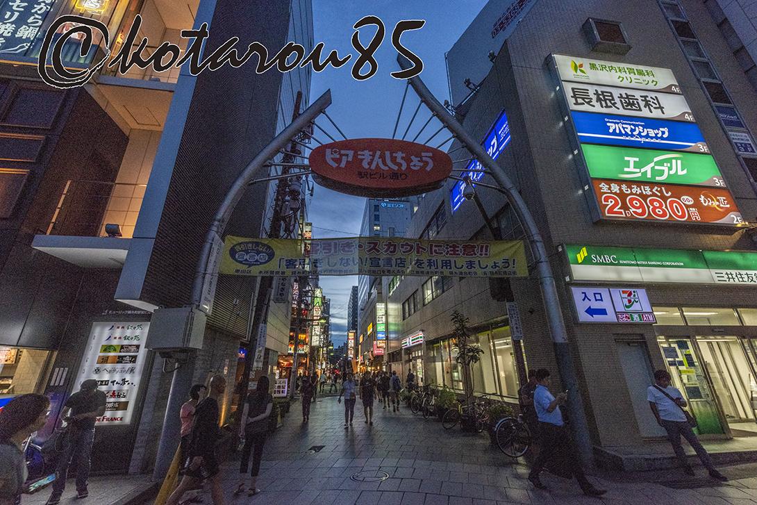 ブルーモーメント錦糸町4 20180910