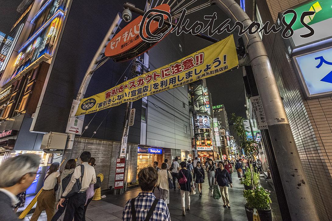錦糸町の夜4 20180913