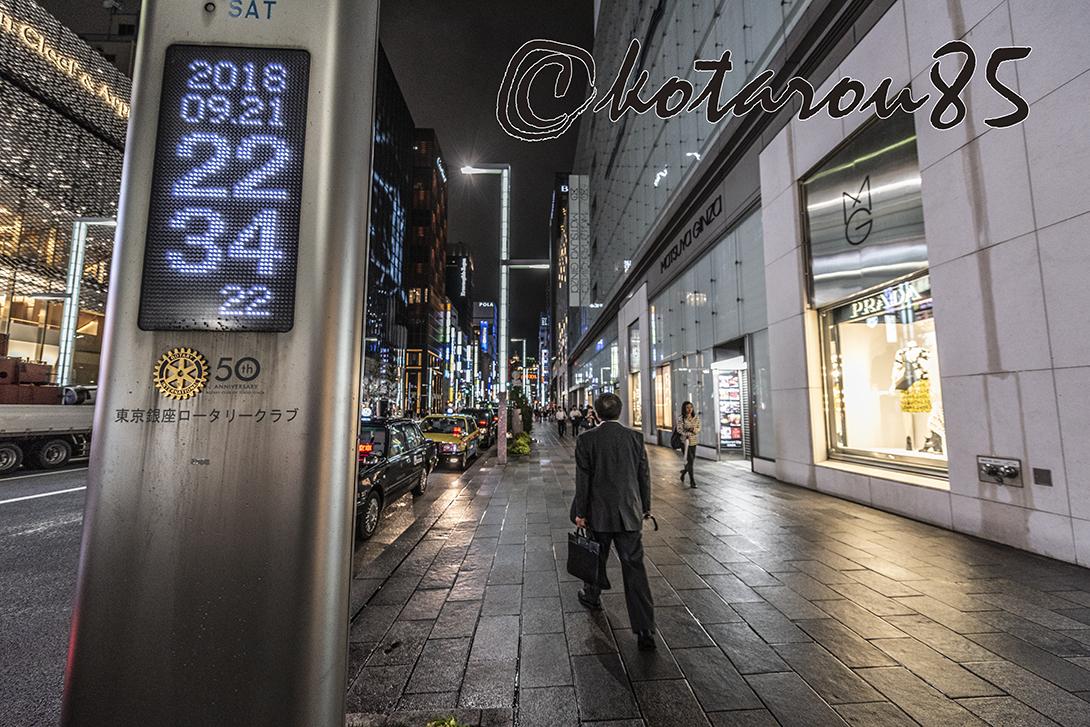 いつもの時計前で 20180922