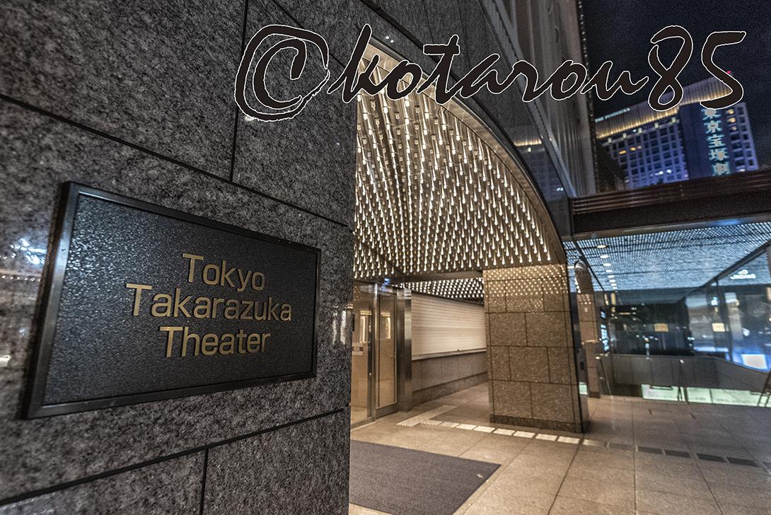劇場ストリート 日比谷仲通り2 20180925