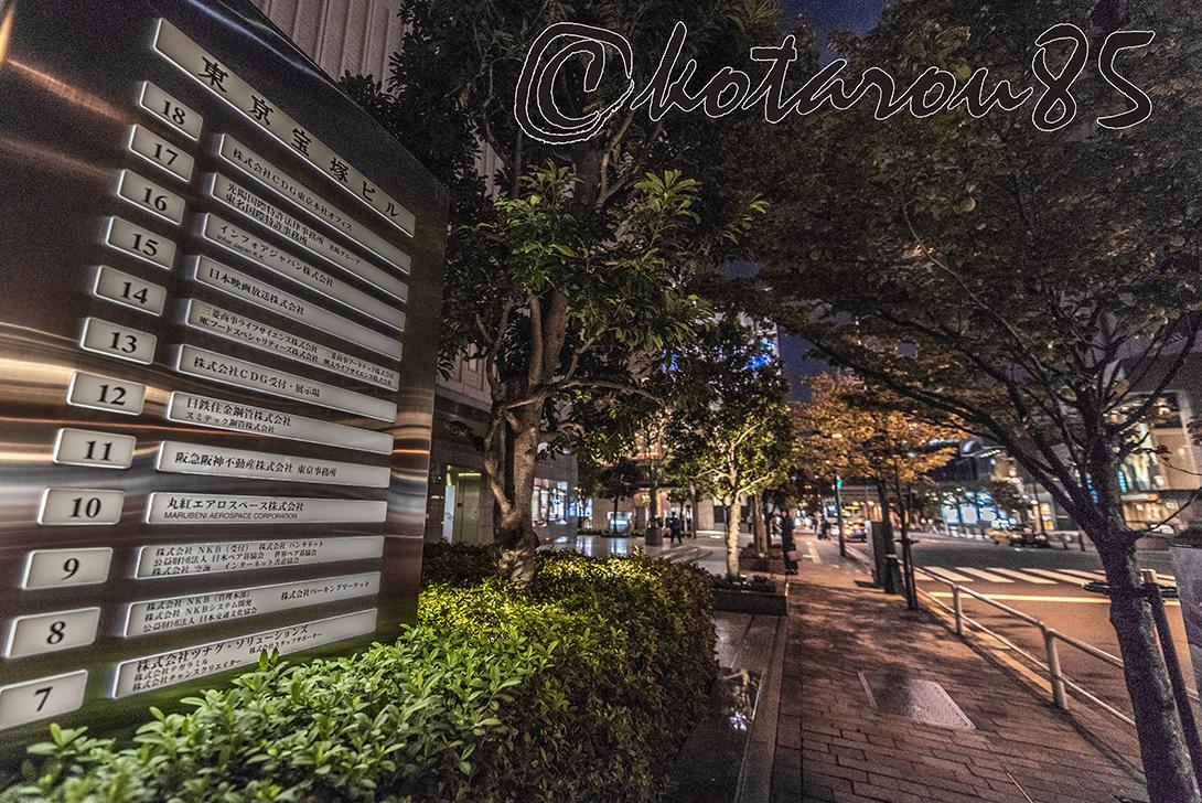 劇場ストリート 日比谷仲通り4 20180925